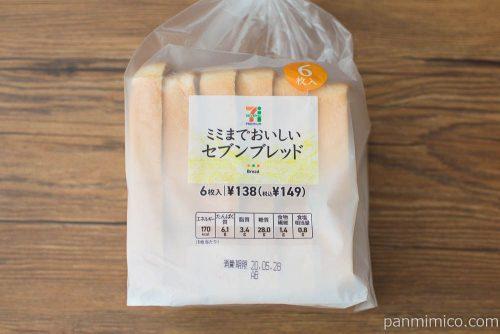 セブンブレッド 6枚入【セブンイレブン】パッケージ