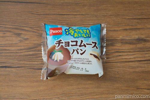 冷やしてもおいしいチョコムースパン【Pasco】パッケージ