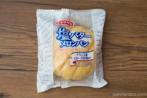 塩バターメロンパン【ヤマザキ】パッケージ