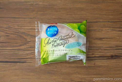 シャインマスカットフロマージュ【第一パン】パッケージ