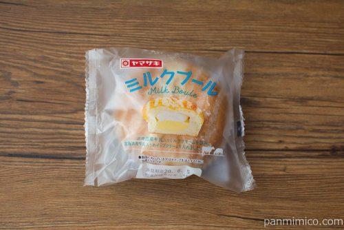 ミルクブール【ヤマザキ】パッケージ