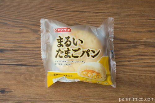 まるいたまごパン【ヤマザキ】パッケージ