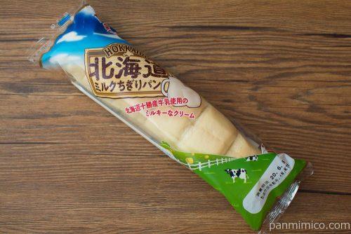 北海道ミルクちぎりパン【神戸屋】パッケージ