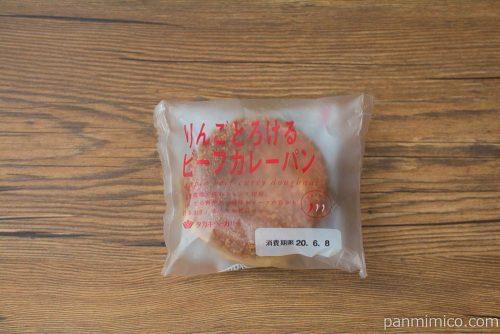 りんごとろけるビーフカレーパン【タカキベーカリー】パッケージ