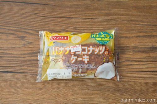 バナナとココナッツのケーキ【ヤマザキ】パッケージ