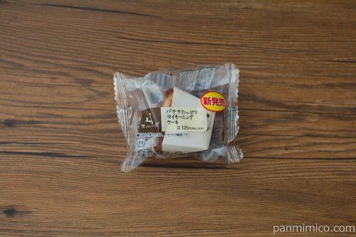 マチノパン バナナたっぷりマイモーニングケーキ【ローソン】パッケージ