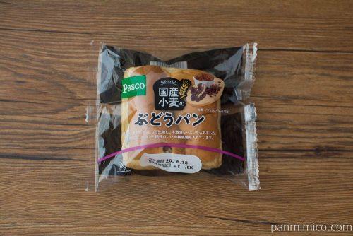 国産小麦のぶどうパン【Pasco】パッケージ