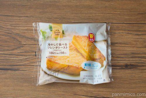 冷やして食べるフレンチトースト【ファミリーマート】パッケージ