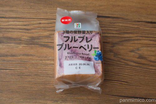 フルブレ ブルーベリー 2枚入【セブンイレブン】パッケージ