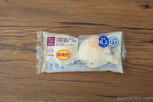 NL 大麦の蒸しぱん 甘酒と柚子 2個入【ローソン】パッケージ