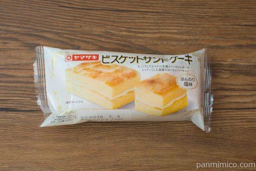 ビスケットサンドケーキ【ヤマザキ】パッケージ