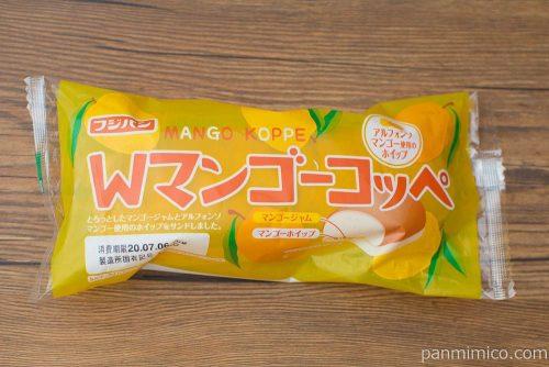 Wマンゴーコッペ【フジパン】パッケージ