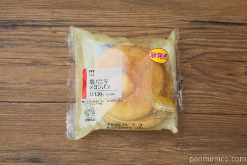 塩バニラメロンパン【ローソン】パッケージ