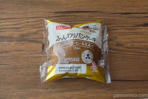 ふんわりパンケーキ白バラコーヒー&ミルク(2)【フジパン】パッケージ