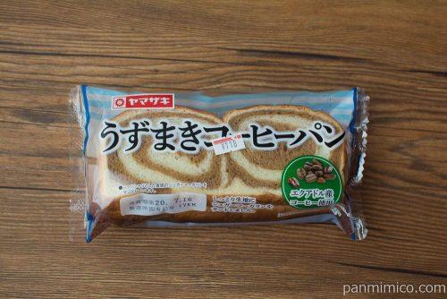 うずまきコーヒーパン【ヤマザキ】パッケージ