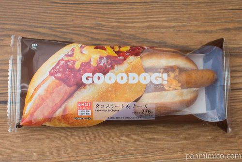 グーードッグ タコスミート&チーズ【ローソン】パッケージ