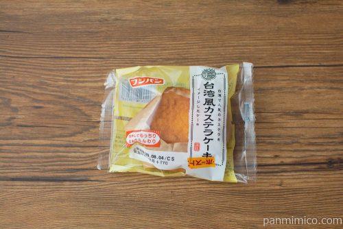 台湾風カステラケーキ【フジパン】パッケージ
