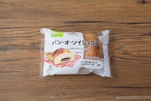 パン・オ・ソイショコラ【Pasco】パッケージ