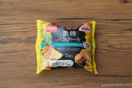 黒糖パンケーキ パインジャム&ホイップ【Pasco】パッケージ