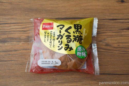 黒糖くるみマーガリン【Pasco】パッケージ