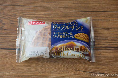 【ヤマザキ】もちっとしたワッフルサンド(コーヒーゼリー&ミルク風味クリーム)パッケージ
