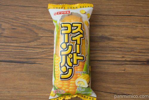 スイートコーンパン【ヤマザキ】パッケージ