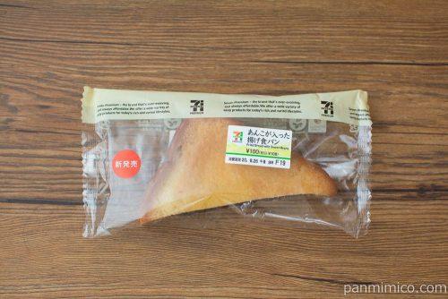 あんこが入った揚げ食パン【セブンイレブン】パッケージ