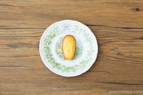 ひょうご五國豊穣 淡路島産レモンを使用したマドレーヌ アンリ・シャルパンティエ