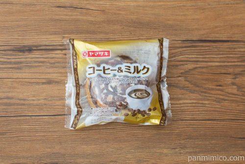 コーヒー&ミルク【ヤマザキ】パッケージ