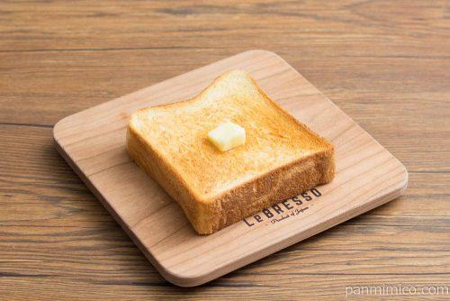 匠水【神戸屋】トースト