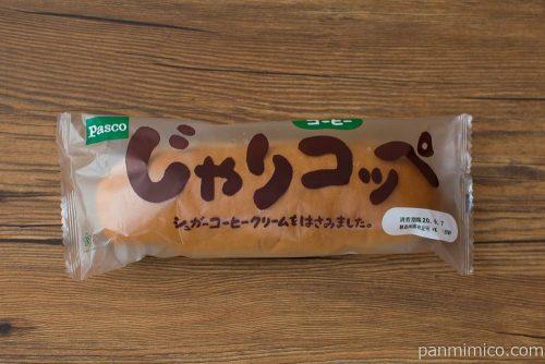 じゃりコッペ コーヒー【Pasco】パッケージ