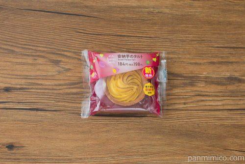 安納芋のタルト【ファミリーマート】パッケージ
