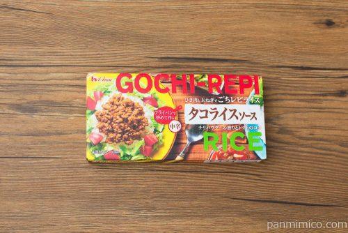 ごちレピライス(タコライスソース)【ハウス食品】パッケージ