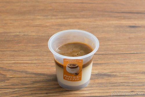 ダルゴナコーヒーミルクプリン【ファミリーマート】中身はこんな感じ