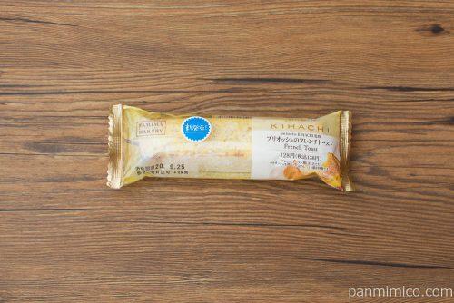 ブリオッシュのフレンチトースト【ファミリーマート】パッケージ