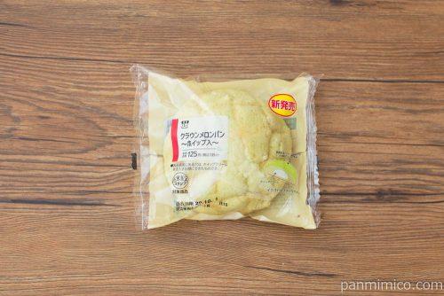 クラウンメロンパン ~ホイップ入~【ローソン】パッケージ