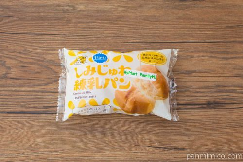 しみじゅわ練乳パン【ファミリーマート】パッケージ