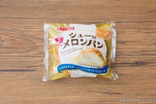 シューDEメロンパン【ヤマザキ】パッケージ