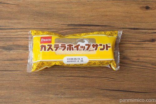 カステラホイップサンド【Pasco】パッケージ