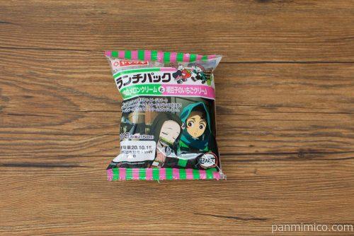 「鬼滅の刃」ランチパック 炭治郎のメロンクリームと禰豆子のいちごクリーム【ローソン】パッケージ