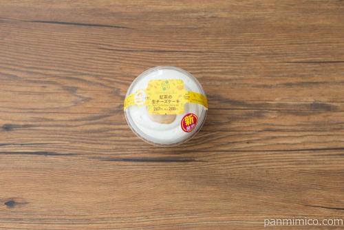紅茶の生チーズケーキ【ファミリーマート】パッケージ