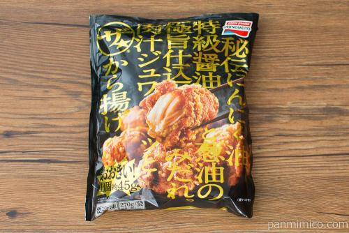 ザ★®から揚げ【味の素冷凍食品】パッケージ