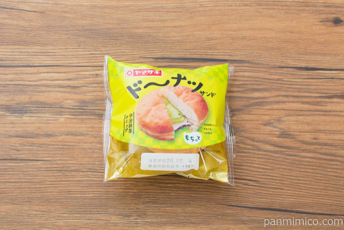 ドーナツサンド(宇治抹茶ホイップ)【ヤマザキ】パッケージ