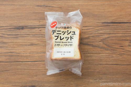 7プレミアムデニッシュブレッド 3枚入【セブンイレブン】パッケージ