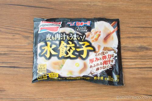水餃子【味の素冷凍食品】パッケージ