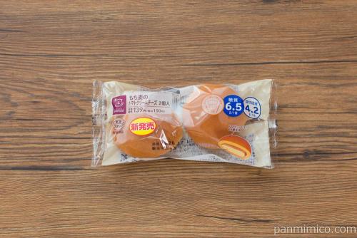 NL もち麦のトマトクリームチーズ 2個入【ローソン】パッケージ