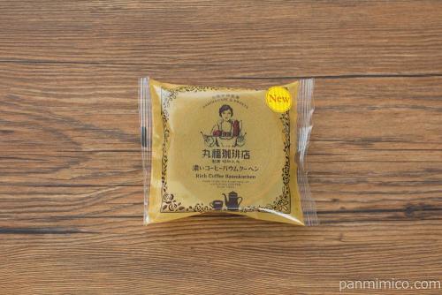 濃いコーヒーバウムクーヘン【ファミリーマート】パッケージ