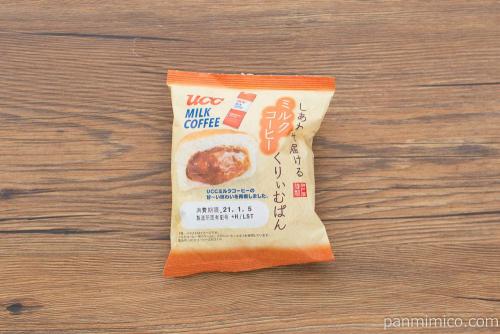 UCCしあわせ届けるミルクコーヒーくりぃむぱん【神戸屋】パッケージ