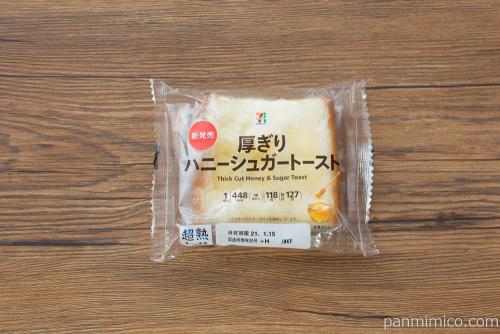 7P 厚ぎりハニーシュガートースト【セブンイレブン】パッケージ