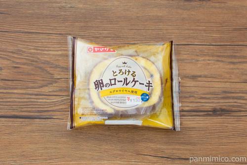 山崎 とろける卵のロールケーキ【セブンイレブン】パッケージ